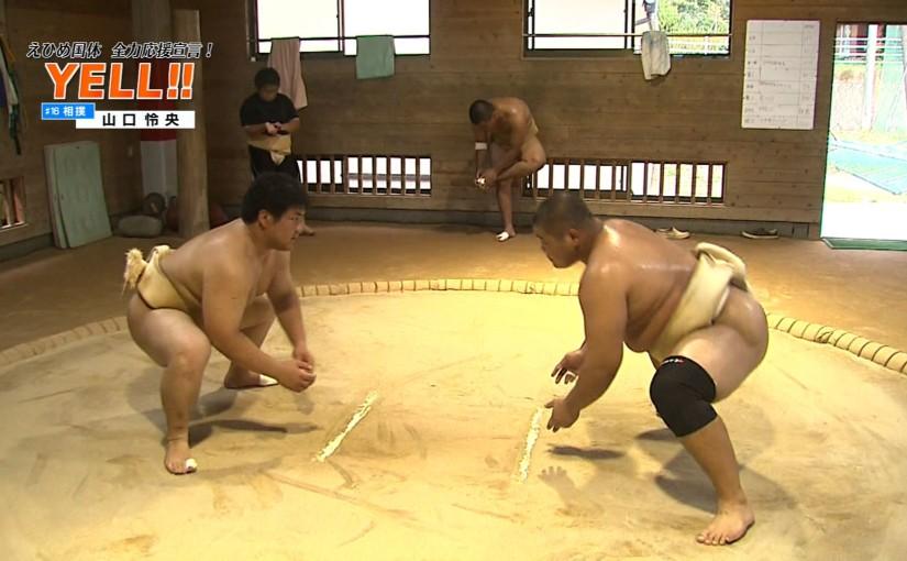 YELL!!#16相撲.jpg