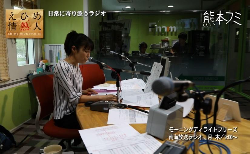 170927熊本②.jpg