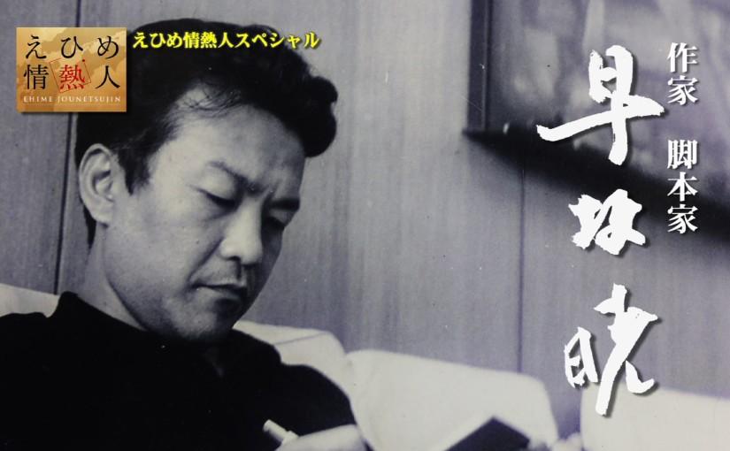 1711114早坂③.jpg