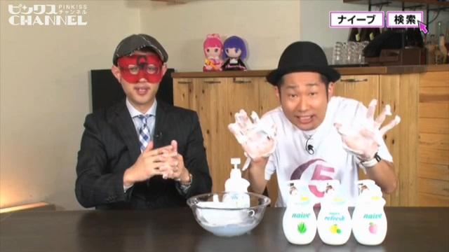 コピンクス!2016 03 22放送「ボディーソープで運気アップ  」出演:ゲッターズ飯田&さわやか五郎 | ピンクスCHANNEL