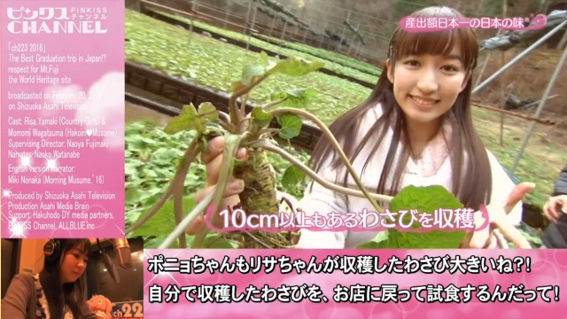 Miki Nonaka  Morning Musume.'16  Takes on Television Narration in English Part2 | ピンクスCHANNEL